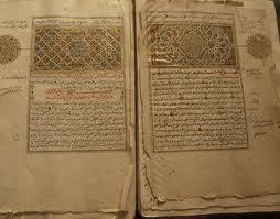 Timbuktu: Alte schrift_wdr3
