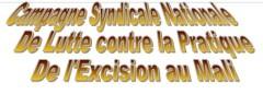 CSTM excision