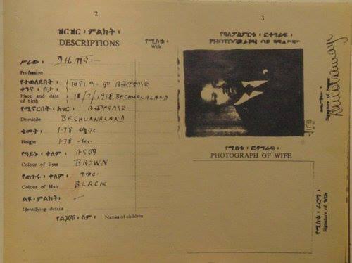 maliactu_passeport Ethiopien de Mandela