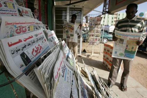 Un kiosque à journaux à Khartoum, au Soudan