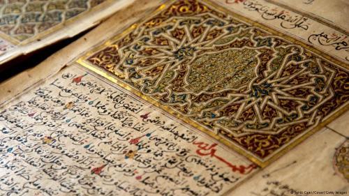Jahrhundertealte Manuskripte aus Timbuktu lagern jetzt in Bamako