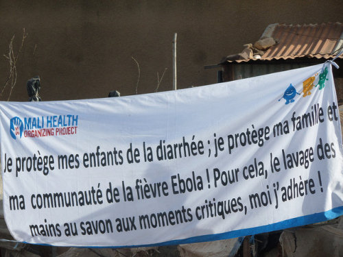 A banner by Mali Health promoting hand washing for the prevention of diarr