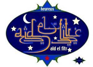 aid el-fitr: Frohes Ramadan-Fest